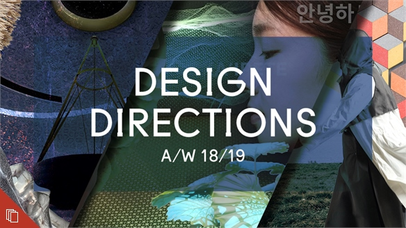 Design Directions A/W 18/19
