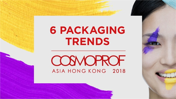 Cosmoprof Asia 2018: Packaging