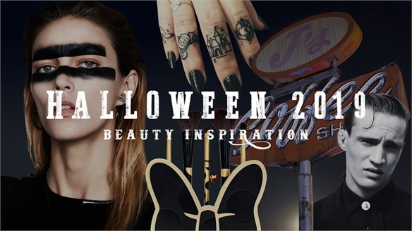 Halloween 2019: Beauty Inspiration