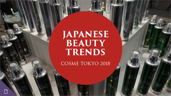 Japanese Beauty Trends: Cosme Tokyo 2018