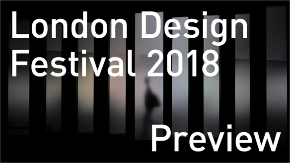 London Design Festival 2018: Preview