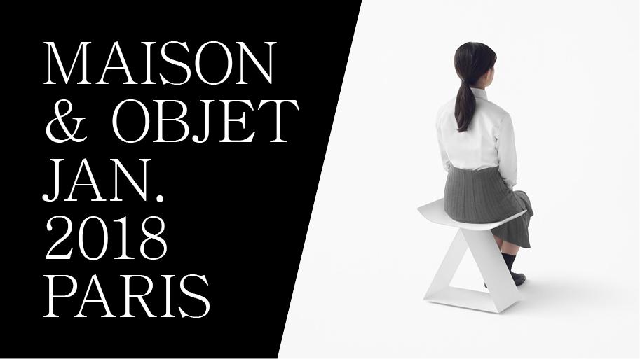 Maison objet paris january 2018 stylus innovation - Maison et objet paris 2018 ...