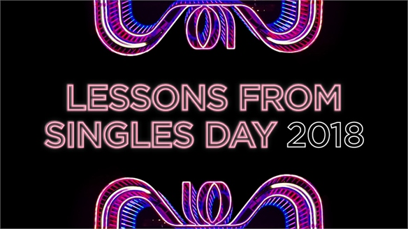 Binge Retail: Lessons from Singles Day, 2018