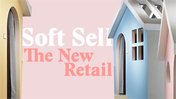 Soft Sell: The New Retail