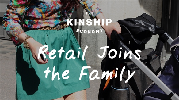 Retail Joins the Family