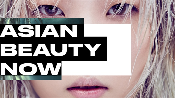 Asian Beauty Now