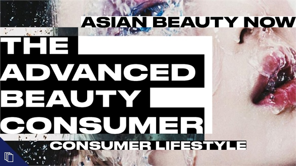 The Advanced Beauty Consumer