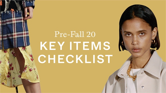 Pre-Fall 20: Key Items Checklist