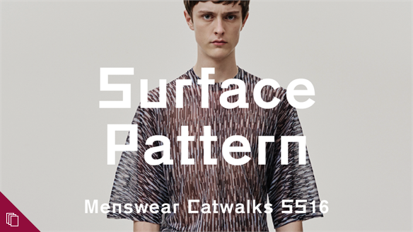Menswear S/S 16: Surface Pattern