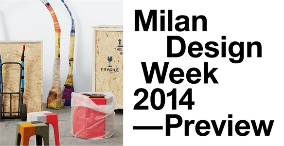 Milan Design Week 2014: Preview