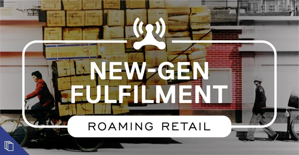 New-Gen Fulfilment