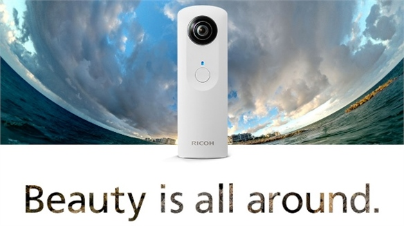 IFA 2013: 360-Degree Camera