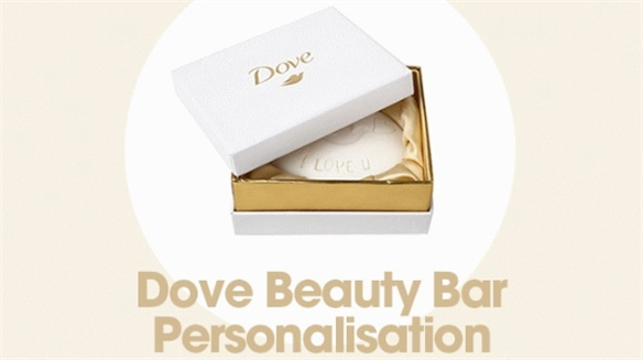Dove Does Personalisation
