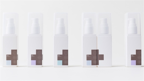 Medicine-Inspired Skincare Packaging by Nendo