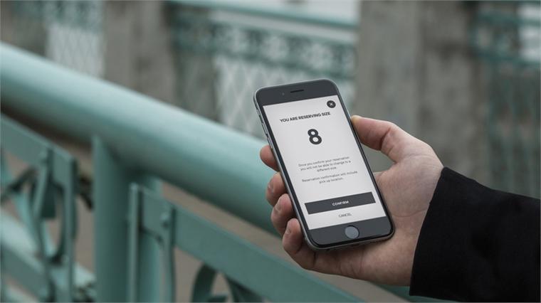 Adidas Sneaker Reservation App | Stylus