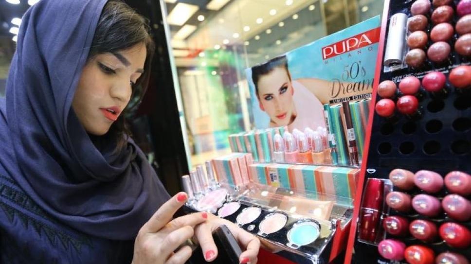 Halal: Beauty Growth Opportunity | Stylus