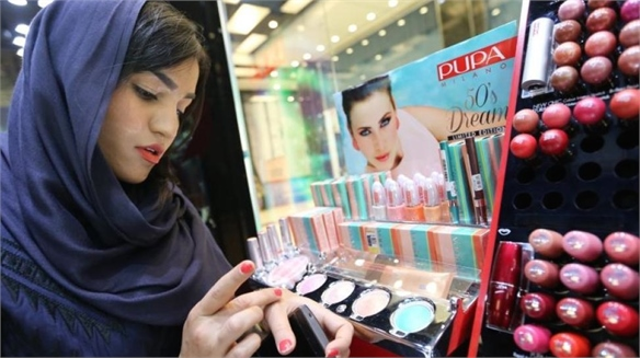 Halal: Beauty Growth Opportunity