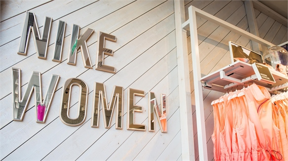 Nike's Women-Only Boutique, London