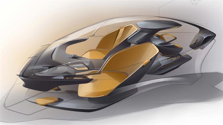 BMW Car Cover >> Move Award 2016: Futuristic Car Design   Stylus
