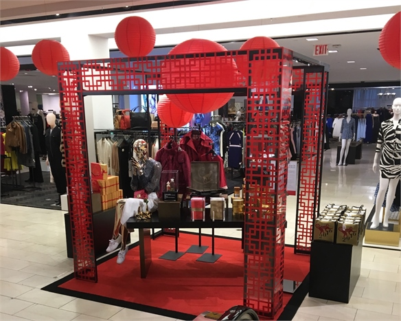 3dc31b4439f6a Capitalising on Chinese New Year 2016. Extra. Selfridges ...