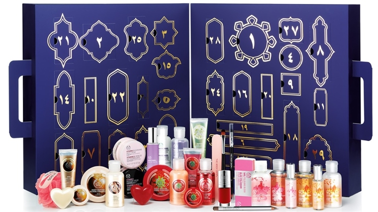 The Body Shop Taps Into Ramadan Stylus