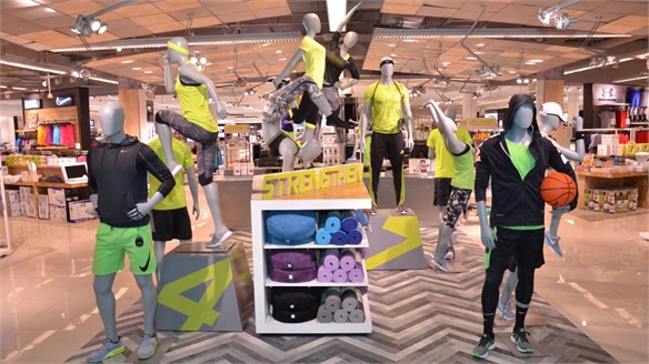 Macy's Prototype: Edutainment, Wellness & Personalisation