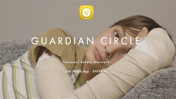 Guardian Circle: Crowdsourcing Safety