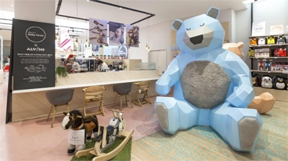 Baby Guide Shop Targets First-Time Parents, South Korea