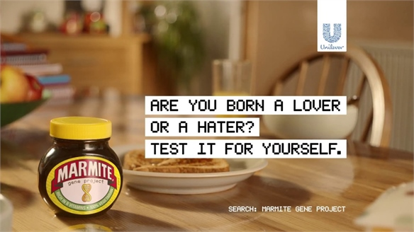 Marmite's Facial Recognition Packaging