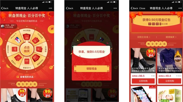Group Buying 2.0: Pinduoduo – China's Social Commerce App