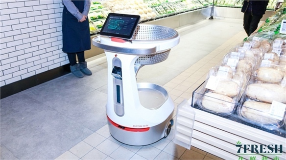 NRF 2018 Follow-Up: Next-Gen Supermarkets, 2018