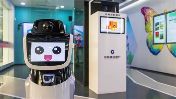 Will the Banks of the Future be Operated by Robots?