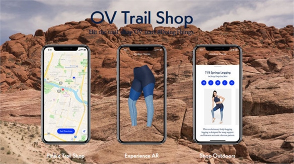 Active Fun: AR Run App Encourages Shopping