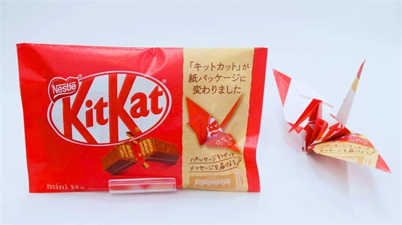 KitKat Japan's Origami Packaging Reduces Plastic