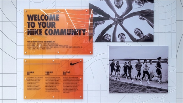 Nike Debuts New Ultra-Local Format in Minor Cities